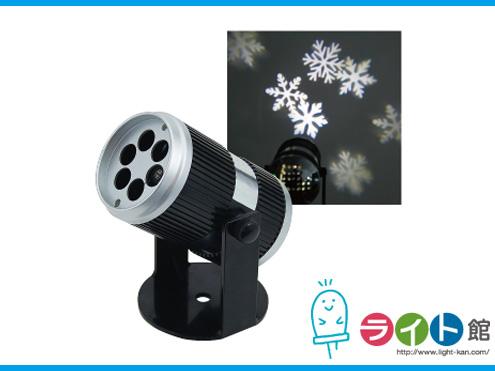ジェフコム LEDプロジェクター STM-P02