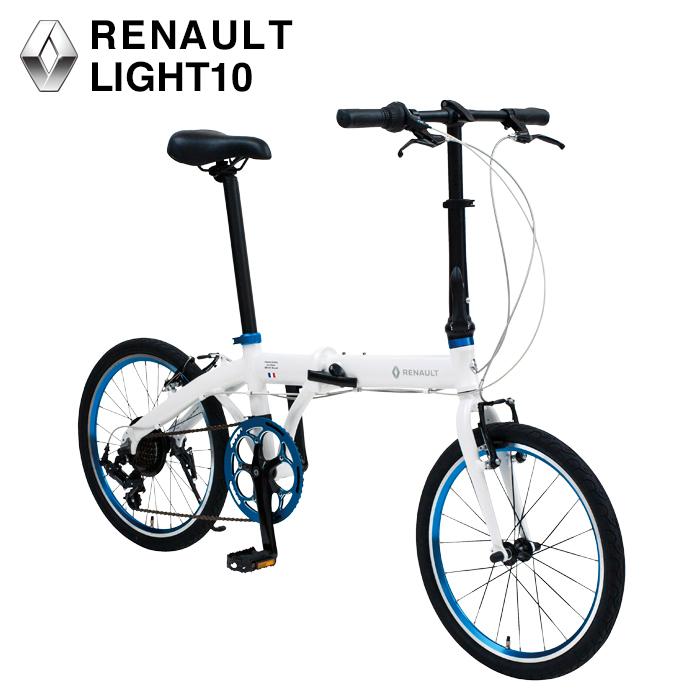 【送料無料】10.8kg 7段変速搭載アルミフレーム折りたたみ自転車 RENAULT(ルノー) LIGHT10 (ライト10 AL207) 20インチ ブルーアルマイト加工部品使用 高さ調整機能付きハンドルステム搭載【店頭受取対応商品】