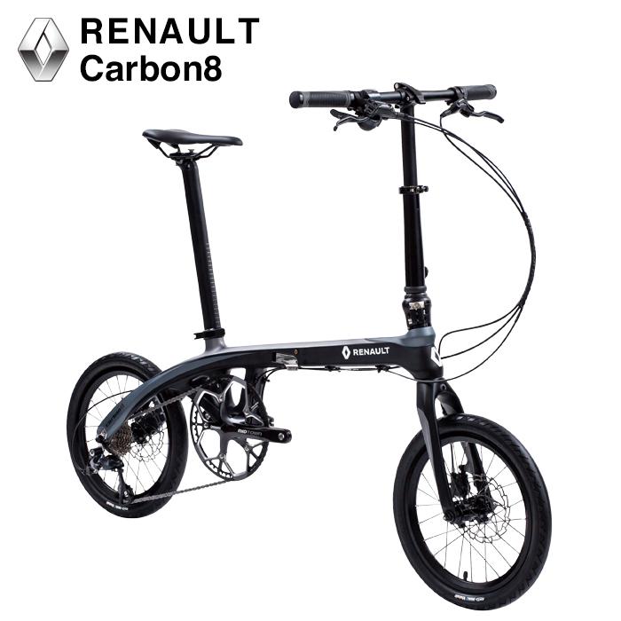 【送料無料】8.9kg 超軽量 カーボンフレーム シマノSORA9段変速 折りたたみ自転車 RENAULT(ルノー) Carbon8 (カーボン8 C169) 16インチ 折りたたみ自転車 【店頭受取対応商品】【代引可能】