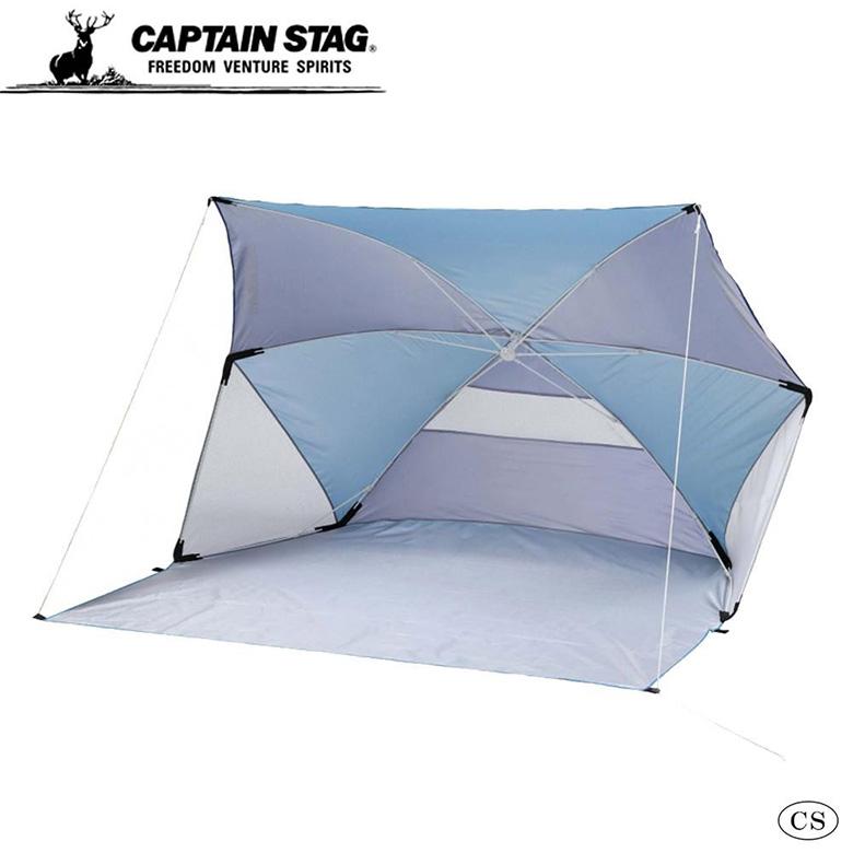CAPTAIN STAG キャプテンスタッグ フリット パラソルシェード180cm(ネイビー×ブルー) UD-53 キャンプ アウトドア 屋外 野外 おしゃれ バーベキュー レジャー ピクニック 海 山 A&Bトレード コモライフ