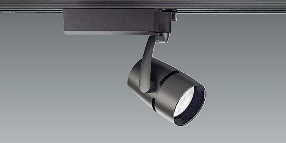【\15000円~送料無料※】遠藤照明 LEDスポットライト EFS4080B (※北海道・沖縄・離島を除く)