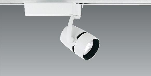 【\15000円~送料無料※】遠藤照明 LEDスポットライト EFS4961W (※北海道・沖縄・離島を除く)