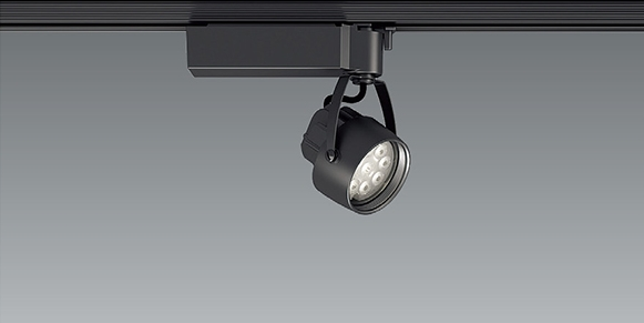 【\15000円~送料無料※】遠藤照明 LEDスポットライト ERS6208B (※北海道・沖縄・離島を除く)