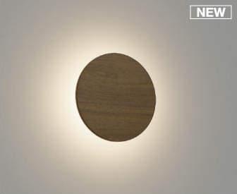 【15000円~送料無料※】コイズミ照明 LEDブラケットライト AB50677 (※北海道・沖縄・離島を除く)