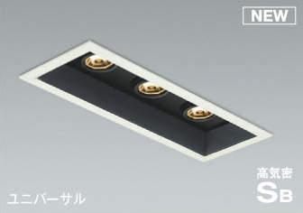 【\15000円~送料無料※】コイズミ照明 LEDダウンライト AD1147W27 (※北海道・沖縄・離島を除く)