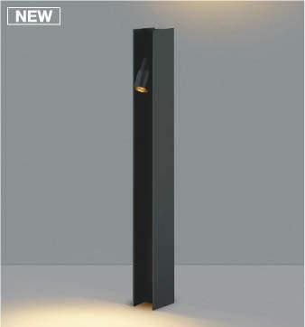 【SPU↑ポイント最大7倍】【\15000円~送料無料※】コイズミ照明 エクステリアライト AU49050L (※北海道・沖縄・離島を除く)