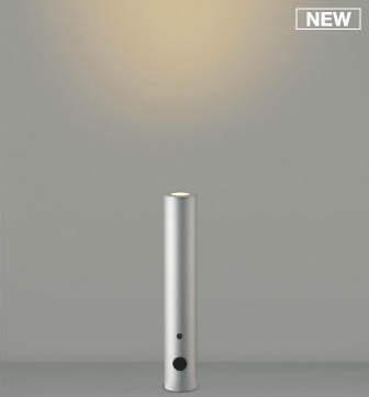 【15000円~送料無料※】コイズミ照明 エクステリア LEDアウトドアライト AU50593 (※北海道・沖縄・離島を除く)