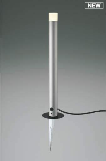 【15000円~送料無料※】コイズミ照明 エクステリア LEDアウトドアライト AU92265 (※北海道・沖縄・離島を除く)