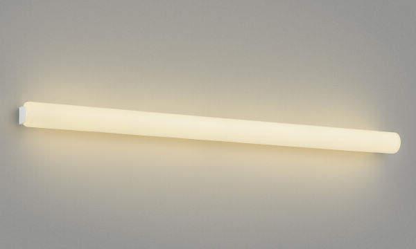 【SPU↑ポイント最大7倍】【\15000円~送料無料※】コイズミ照明 LEDブラケットライト AB45465L (※北海道・沖縄・離島を除く)