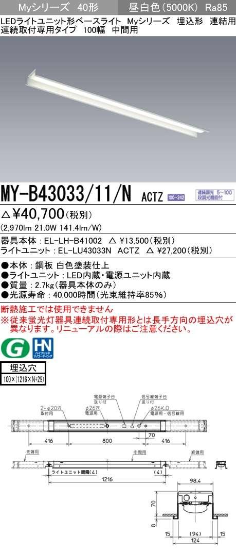 MY-B43033 11 NACTZ