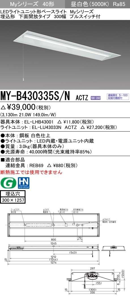 MY-B430335S NACTZ