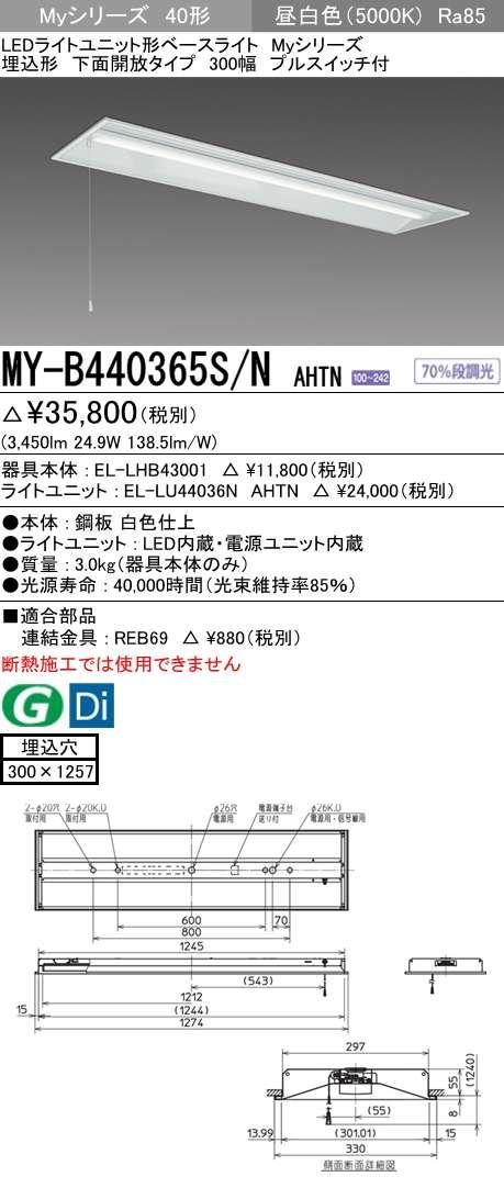 MY-B440365S NAHTN