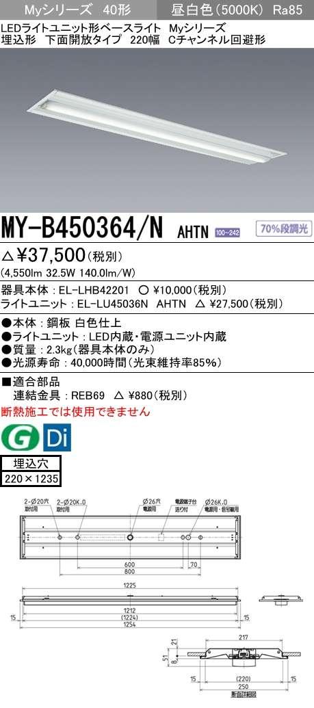 MY-B450364 NAHTN