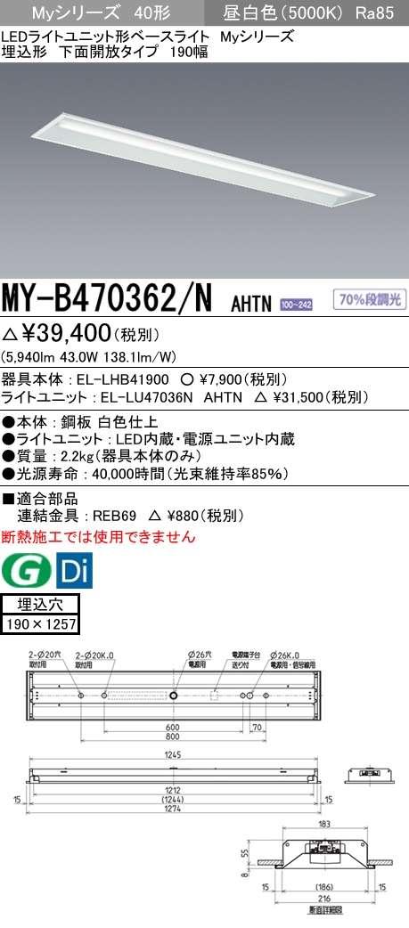 MY-B470362 NAHTN