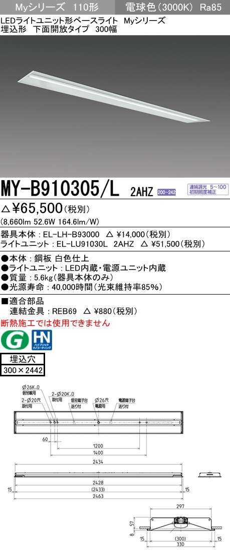 MY-B910305 L2AHZ