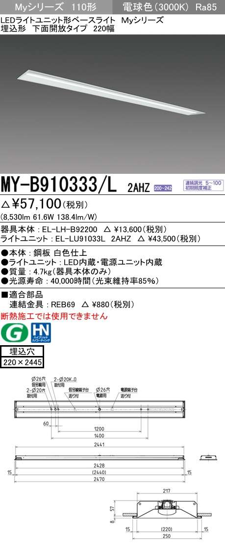 MY-B910333 L2AHZ