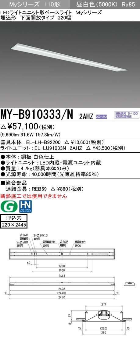 MY-B910333 N2AHZ