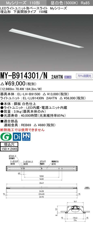 MY-B914301 N2AHTN