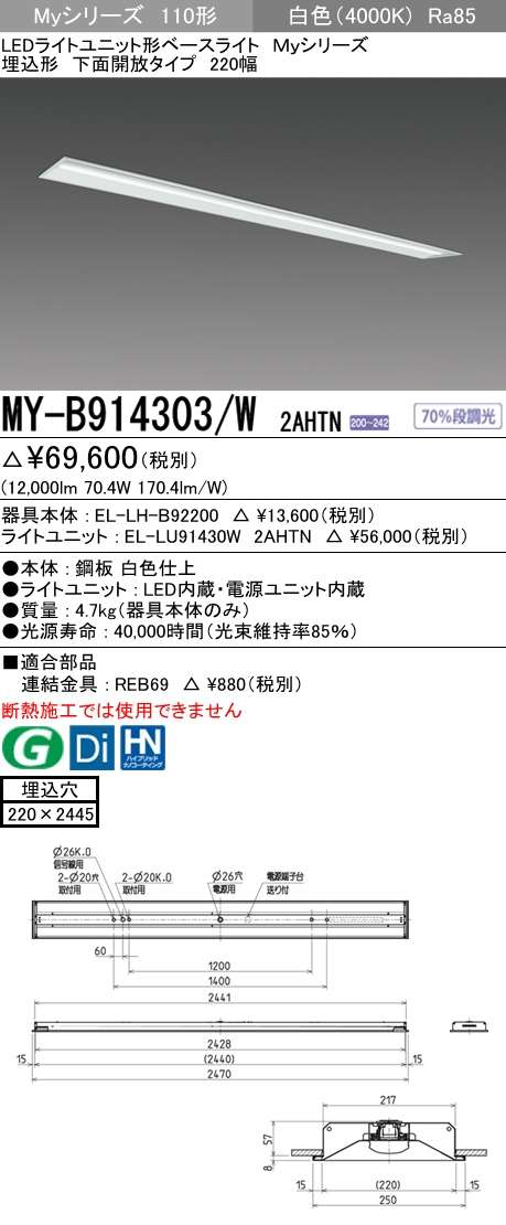 MY-B914303 W2AHTN