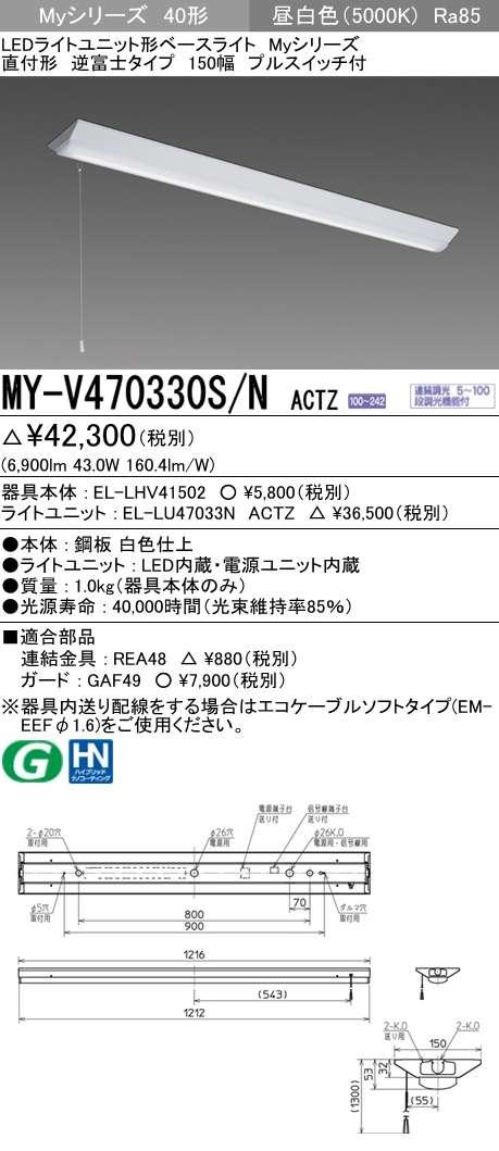 MY-V470330S NACTZ