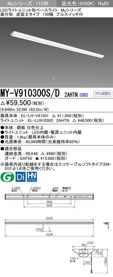 MY-V910300S D2AHTN