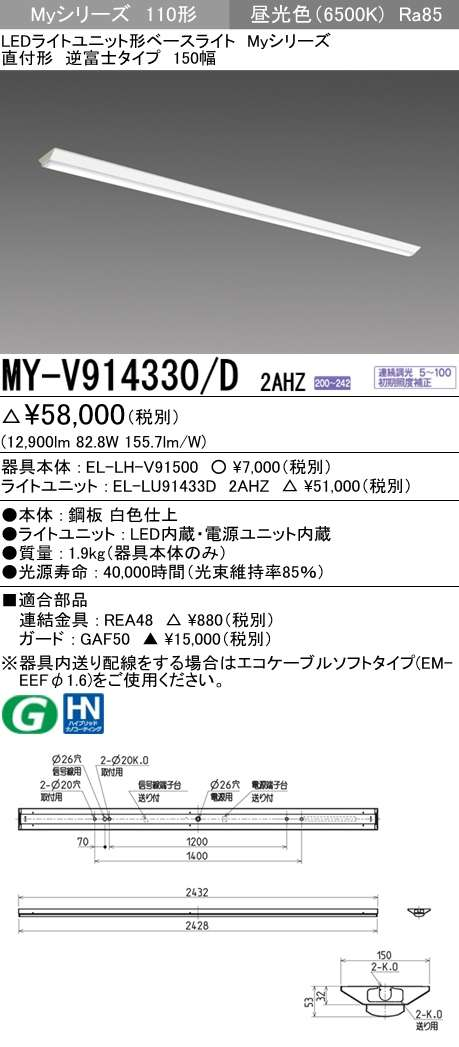 MY-V914330 D2AHZ
