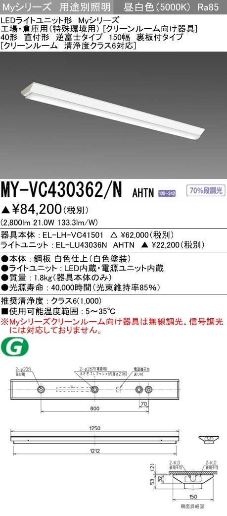 MY-VC430362 NAHTN