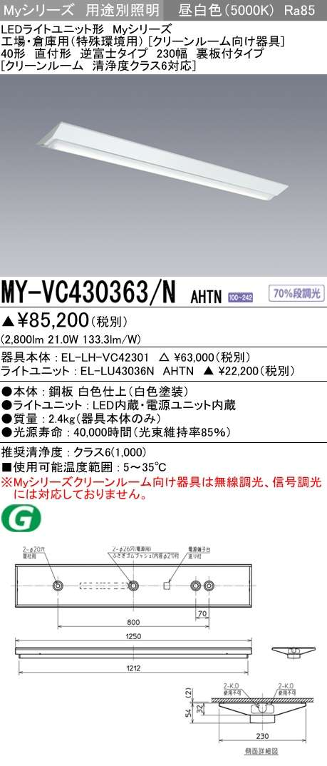 MY-VC430363 NAHTN
