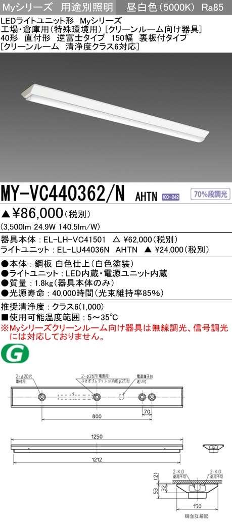 MY-VC440362 NAHTN