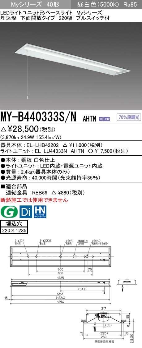 MY-B440333S NAHTN