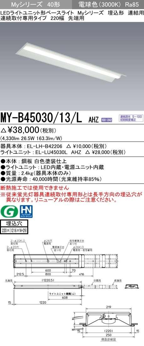 MY-B45030 13 LAHZ