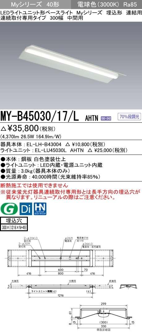 MY-B45030 17 LAHTN
