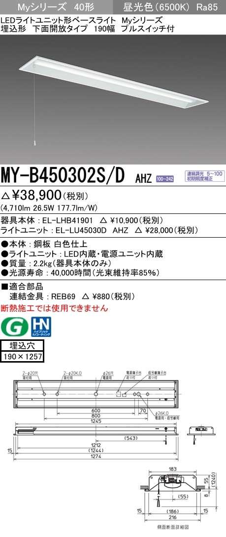 MY-B450302S DAHZ