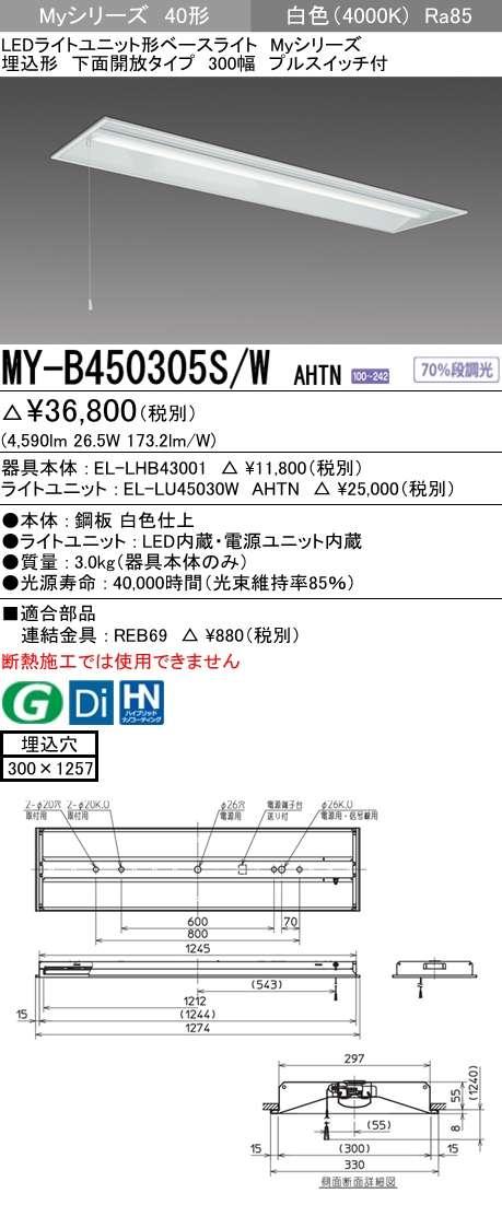 MY-B450305S WAHTN