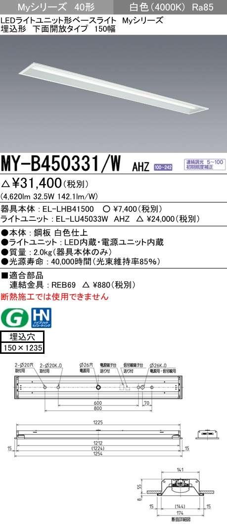 MY-B450331 WAHZ