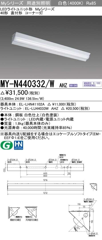 MY-N440332 WAHZ