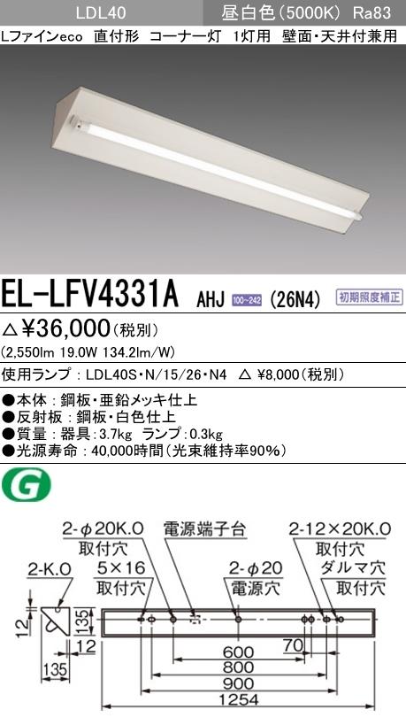 EL-LFV4331AAHJ26N4