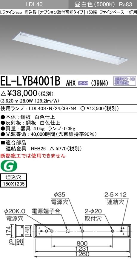 EL-LYB4001BAHX39N4