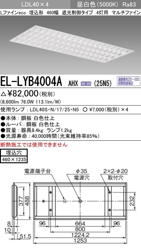 EL-LYB4004AAHX25N5