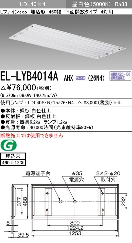 EL-LYB4014AAHX26N4
