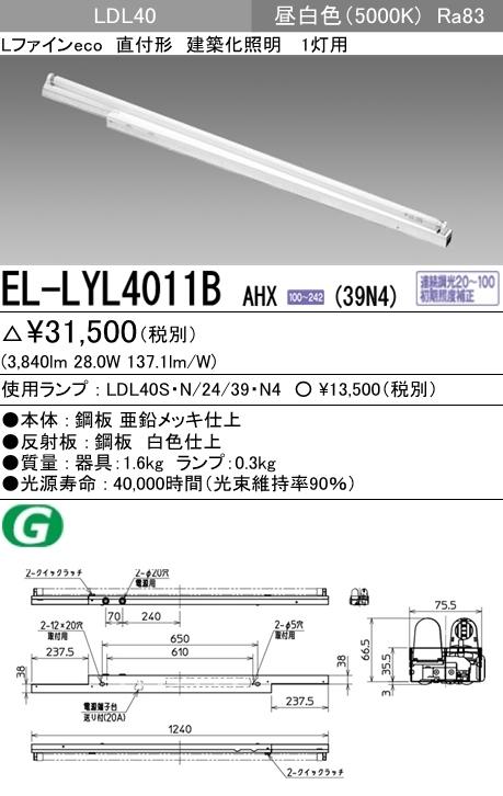 EL-LYL4011BAHX39N4