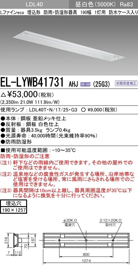 憧れ EL-LYWB41731AHJ25G3EL-LYWB41731AHJ25G3, 人気デザイナー:c9fcc21d --- totem-info.com