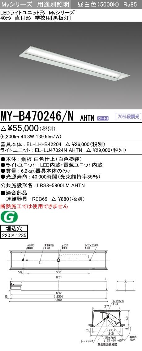 MY-B470246 NAHTN