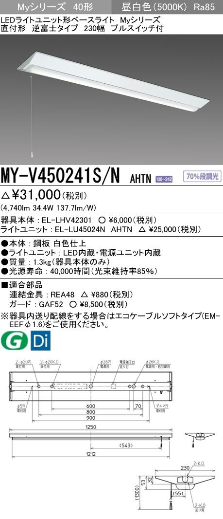 MY-V450241S NAHTN