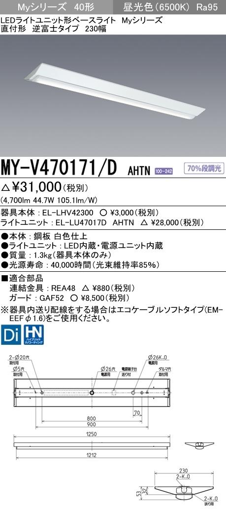 MY-V470171 DAHTN