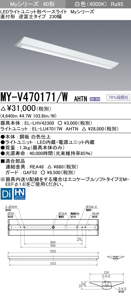 MY-V470171 WAHTN