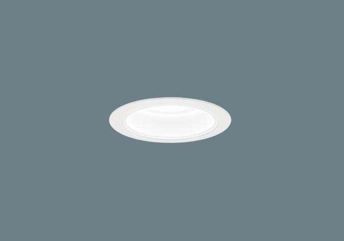 XND2501WWLZ9 Panasonic 天井埋込型 LED(白色) ダウンライト ビーム角80度・拡散タイプ・光源遮光角15度 調光タイプ(ライコン別売)/埋込穴φ75 水銀灯100形1灯器具相当 LED 250形