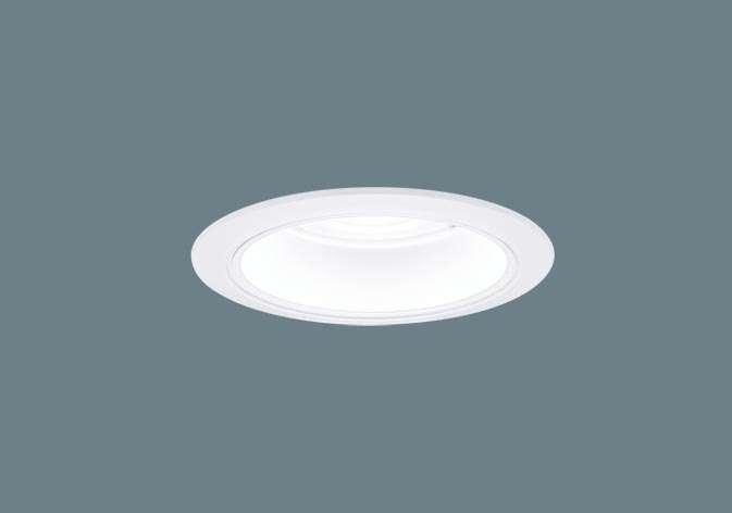 XND2531WYLZ9 Panasonic 天井埋込型 LED(電球色) ダウンライト 浅型10H・ビーム角85度・拡散タイプ・光源遮光角15度 調光タイプ(ライコン別売)/埋込穴φ100 水銀灯100形1灯器具相当 LED 250形