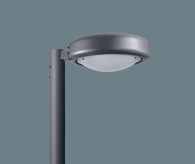 Panasonic パナソニック ポール取付型 LED(昼白色) モールライト ワイド配光 防雨型 水銀灯100形1灯器具相当/コンパクト形蛍光灯FHT57形1灯器具相当 水銀灯100形