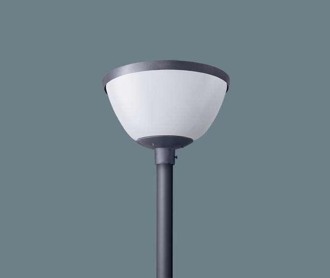 Panasonic パナソニック ポール取付型 LED(電球色) モールライト 乳白グローブ・半球タイプ 防雨型(灯具のみ) 水銀灯200形1灯器具相当/HID200形1灯器具相当 水銀灯200形